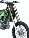KX™250 suspension